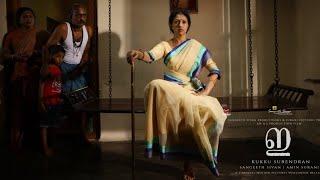 E Malayalam Horror Movie with English Subtitles