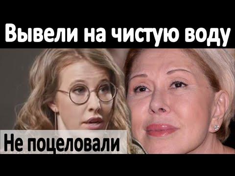 🔥 Собчак ответила наглой Успенской !🔥  Платила Малахову.🔥 В прямом эфире Малахова