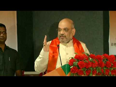 Shri Amit Shah's speech at BJP Mahila Morcha National Training Camp in Ghaziabad, UP