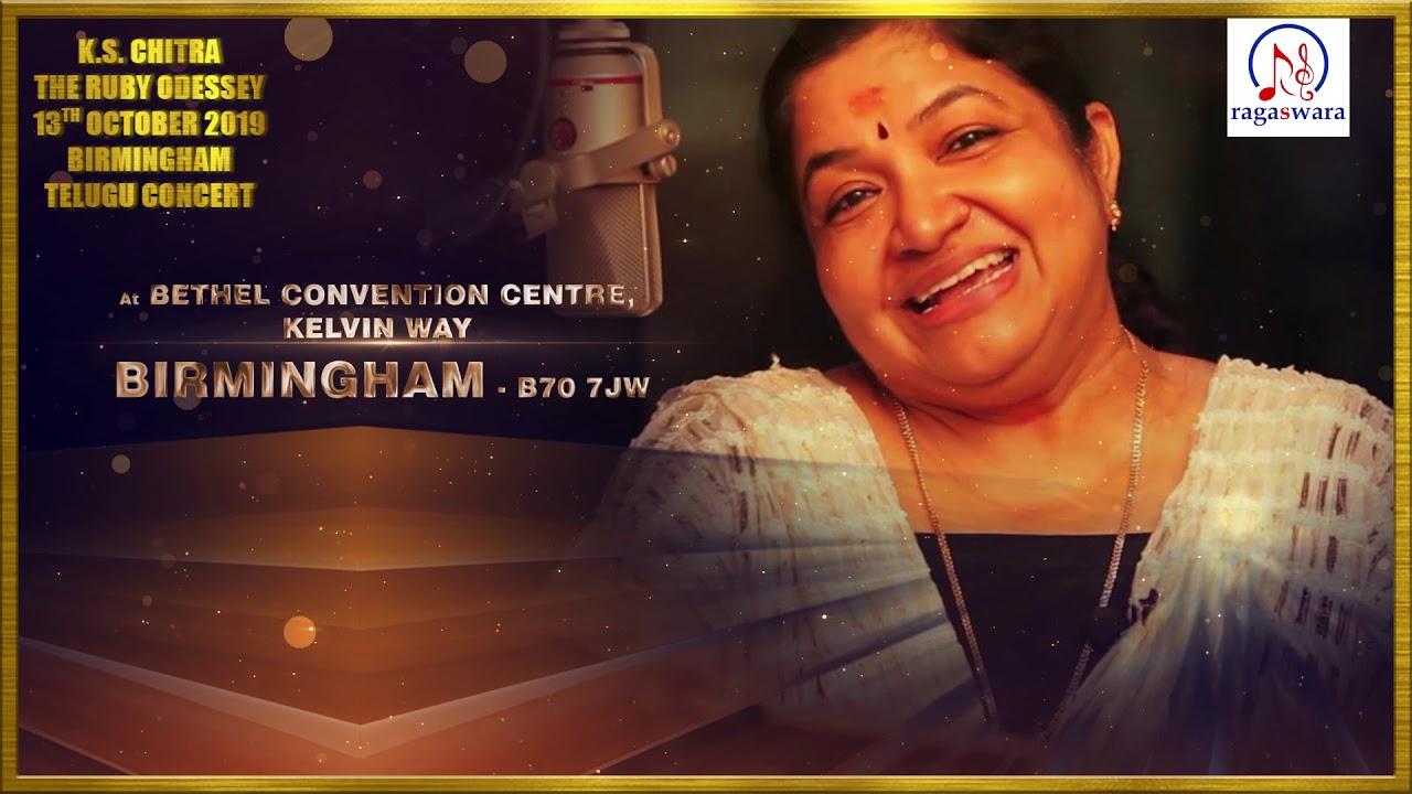 K S CHITHRA - TELUGU CONCERT @BIRMINGHAM Tickets, Sun 13 Oct