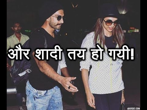 Ranveer Singh Will Marry Deepika Padukone On November 20  ABP
