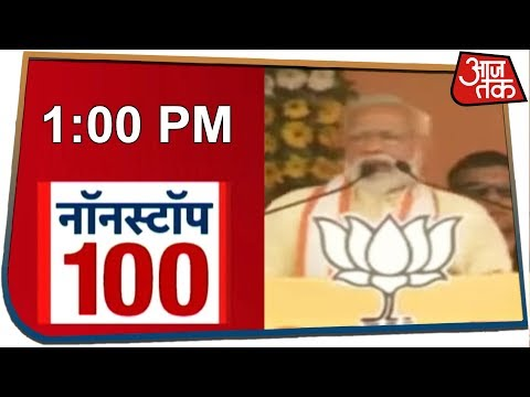 News100 Nonstop | April 24, 2019