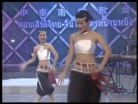 Ya Ya Ying in Thai - China Friendship Concert in China.