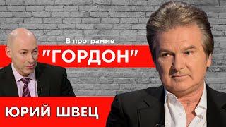 Швец. Является ли Трамп агентом КГБ, что сделают с Навальным, Патрушев вместо Путина, Байден. ГОРДОН