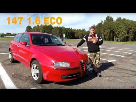 Обзор Альфа Ромео 147 1.6 ECO (Alfa Romeo Review)