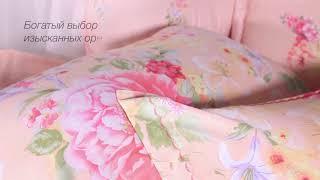 Комплекты постельного белья Sleep iX Tencel