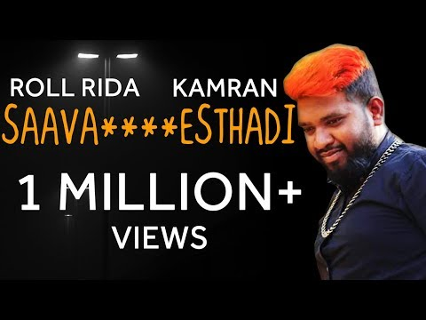 ROLL RIDA & KAMRAN || SAAVA****ESTHADI FULL SONG || Telugu Rap Lyrical Video Song