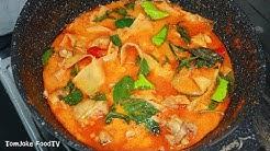 แจกสูตรวิธีทำแกงไก่หน่อไม้ดองให้อร่อย Thai Chicken Red Curry