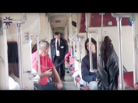 Поезд Львов –
