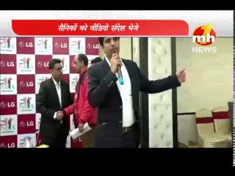 LG ELECTRONICS INDIA'S- PRESS CONFERENCE IN CHANDIGARH