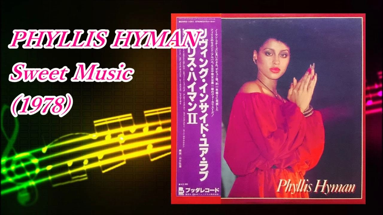 Phyllis Hyman - You Know How To Love Me / Give Me A Little More