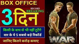 War 3rd Day Box Office Collection, War Movie Box Office Collection, War Movie 3rd Day Collection,