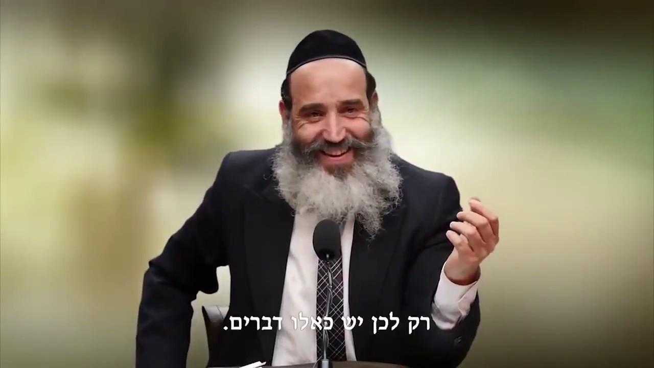 הרב פנגר   תציל את עצמך   הרב יצחק פנגר