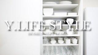 【キッチン】食器棚の大掃除!掃除と整理は同時進行!
