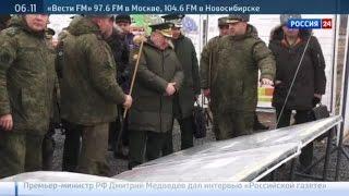 видео Курилы получат новую военную базу