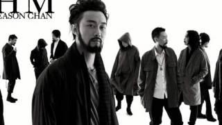 陳奕迅 Eason Chan - 於心有愧 (lyrics版)