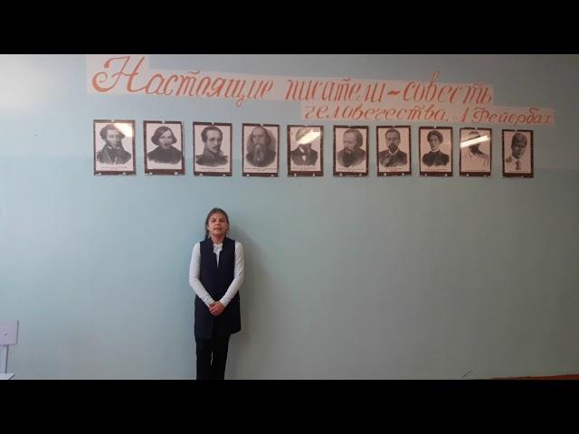 Изображение предпросмотра прочтения – АлександраДавыдова читает произведение «Бородино» М.Ю.Лермонтова