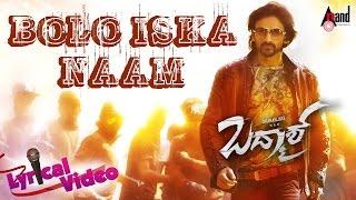 Badmaash Kannada Movie Bolo Iska Naam Video Song