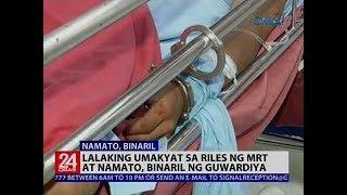 Lalaking umakyat sa riles ng MRT at namato, binaril ng guwardiya