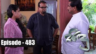 Sidu | Episode 483 13th June 2018 Thumbnail