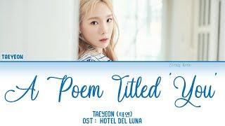 TAEYEON (태연) - A Poem Titled 'You' (그대라는 시) ['Hotel Del Luna' OST Part.3] Lyrics (HAN/ROM/ENG)