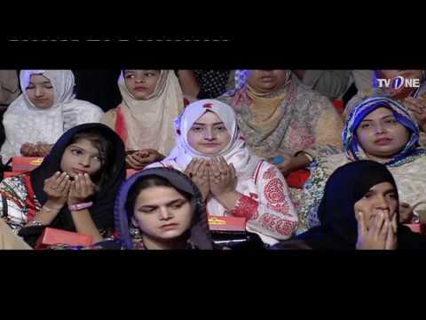 Karam Mangta Hoon Ata Mangta Hoon | Farhan Ali Waris | Naat | Ishq Ramazan | TV One | 2017 thumbnail