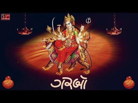 Nonstop Garba - Ambe Maa || Navratri Garba - Gujarati Garba Songs ||