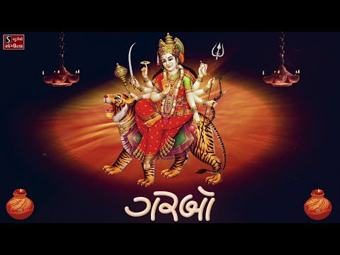 Nonstop Garba - Ambe Maa || Navratri Garba - Gujarati Garba Songs ||