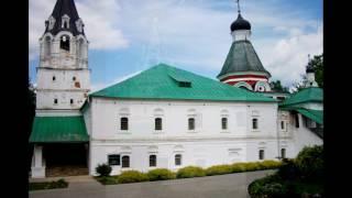 видео Александров – Троицкий собор
