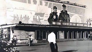 г Северск Томская обл  середина 1970 х