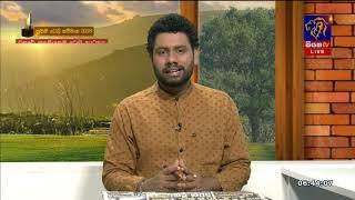 SIYATHA PATHTHARE - සියත පත්තරේ | 29 - 09 - 2018 Thumbnail