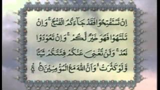 Surah Al-Anfal v.1-41 with Urdu translation, Tilawat Holy Quran, Islam Ahmadiyya