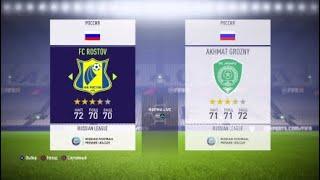 Ростов ахмат прогнозы на матч и ставки на спорт