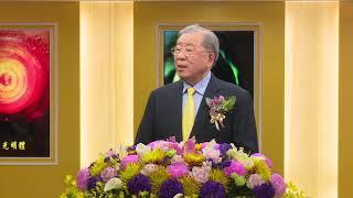 2019-02-20(三) 玄光通身心靈課程-嘉義明心班