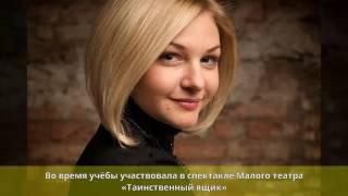 Непотребная, Ксения Андреевна - Биография