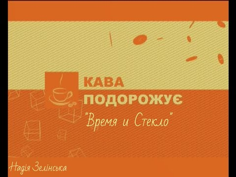 Визиком карты - Visicom