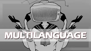 「ボーカロイド」 ECHO 【Multilanguage】