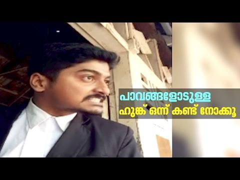Bank officials harassment against innocent family in Kochi chilavannoor