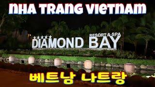 [나트랑 베트남 Nha Trang Vietnam] 럭셔…