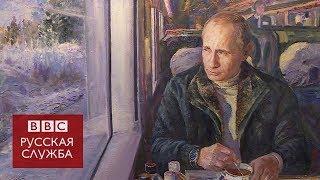 Картины маслом: в Госдуме показали портреты Путина, Асада и Кобзона