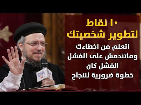 تحميل كتاب تاريخ آل سعود لناصر السعيد pdf
