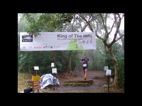 King of the Hills 2015-2016 - Lantau