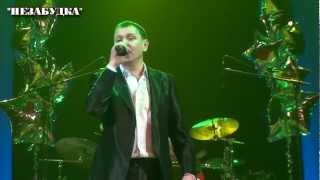 Концерт 8 марта 2012 года г. Вологда Незабудка (HD)