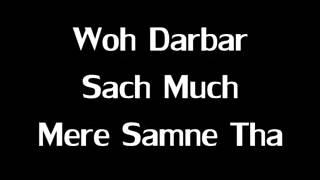 Qari Waheed Zafar Qasmi - Khula Hai Sabhi Ke Liye Baab e Rehmat