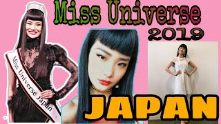 Newly Crowned Miss Universe 2019 Japan 加茂あこ 検索動画 11