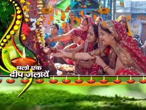 diwali and environment (paryawaran) chalo ek deep jalayen qamar khan news world