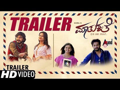 Maathukathe | Kannada New Trailer HD 2016 | Krishna Kumar, Gowthami Gowda