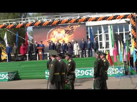 День Победы-2016 в Янауле. Праздничный митинг, юные участники «Бессмертного полка»