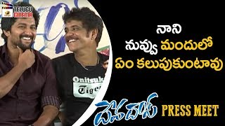 Nagarjuna Funny TROLL on Nani | Devadas Movie Press Meet | Rashmika | Aakanksha | Sriram Aditya