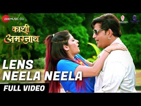 लेंस नीला नीला Lens Neela Neela - Full Video   Kaashi Amarnath   Ravi Kishan & Sapna Gill